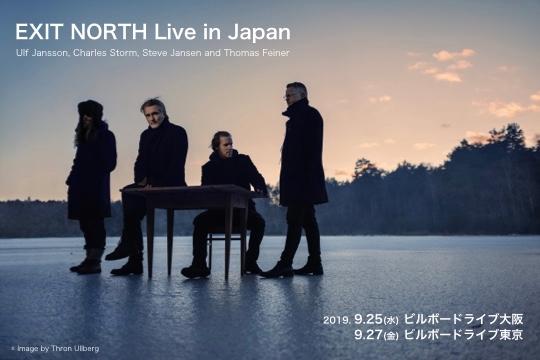 EXITNORTH_LiveinJapan.002.jpg